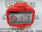 Аккумулятор для шуруповерта Makita 6261