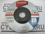Шлифовальный диск для болгарки Makita 9558