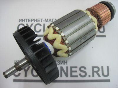 Ротор для болгарки Makita 9069
