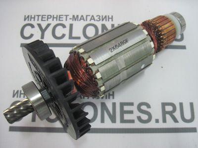 ротор макита 5704