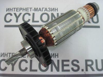 Ротор для перфоратора Макита HR 2450