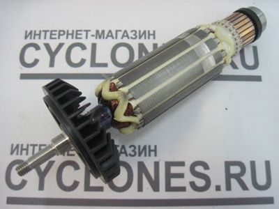 Ротор для болгарки Makita 9558