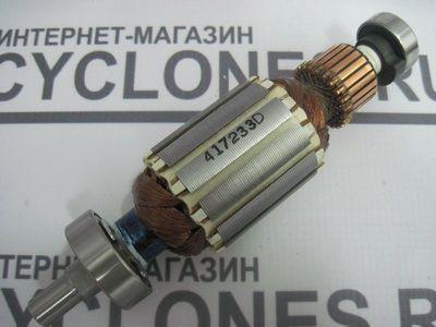 ротор макита 5021
