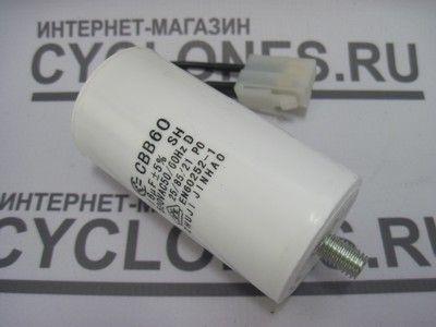 конденсатор макита 3310