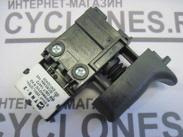 Выключатель для перфоратора Макита HR 2470