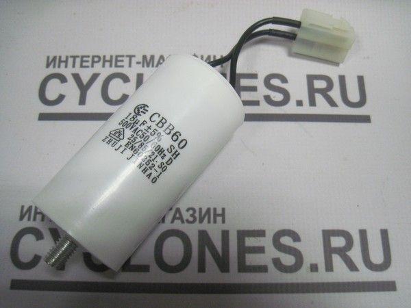 конденсатор макита 3710