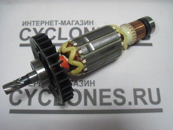 Ротор для перфоратора Макита HR 2470