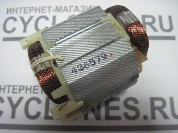 Статор для перфоратора Макита HR 2470